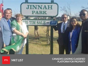 Good News: A New Park Inaugurates in Canada Named After the Founder of Pakistan!