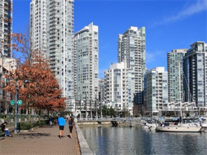 New Taxes Hurting Metro Vancouver Real Estate Market!